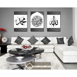 Tableaux Chahada, ALLAH swt, et Mohammed sws