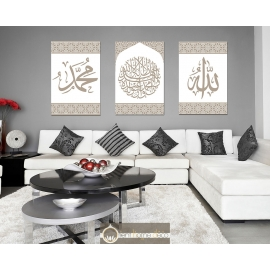 Tableaux Chahada, ALLAH swt, et Mohammed sws 2