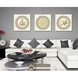 Tableaux Triptyque Islam Allah swt, Mohamed sws et Chahada