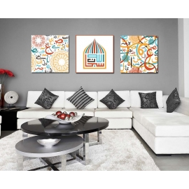 Tableaux musulmans SoubhannAllah style kufi