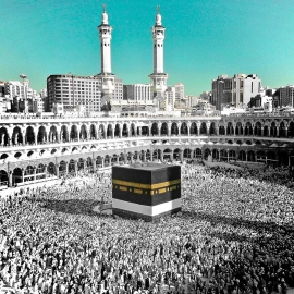 Photo Kaaba BICOLOR