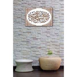 Calligraphie Allah (swt) 5