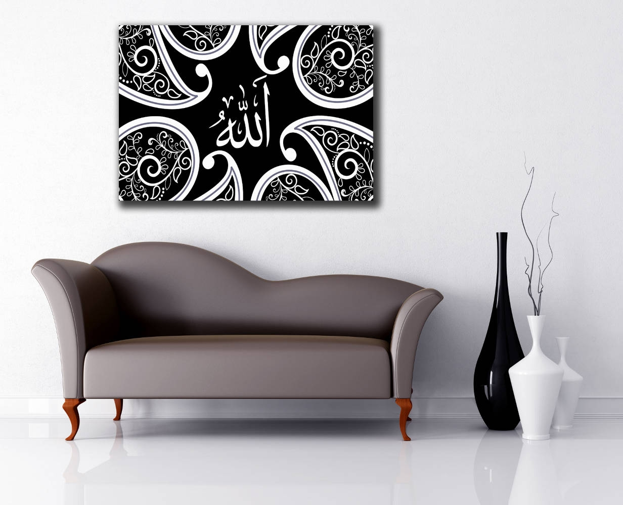 Tableau musulman moderne for Decoration murale islamique