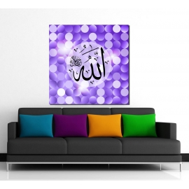Tableau Calligraphie Allah swt 8
