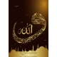 Calligraphie Allah swt 12