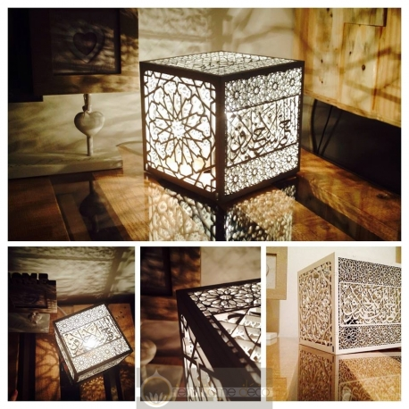 lampe orientale patience et moralit calligraphie arabe. Black Bedroom Furniture Sets. Home Design Ideas