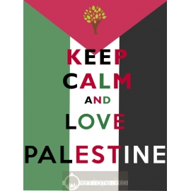 Keep Calm Palestine