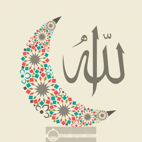 Calligraphie Allah swt 20