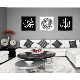 Tableaux Triptyque Islam