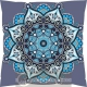 Coussin oriental 1