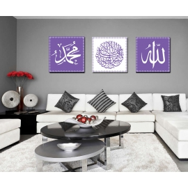 Tableaux Triptyque Islam 2-1