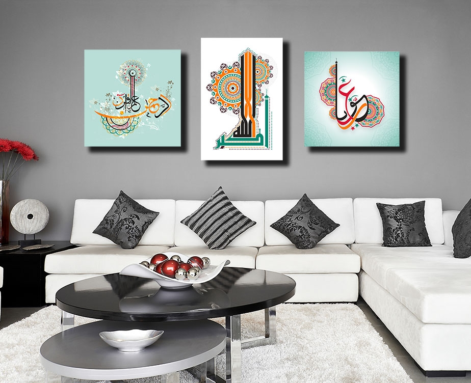Tableaux islamiques, Tableaux calligraphie arabe, poster islam ...