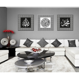 Tableaux Triptyque Islam 12-16