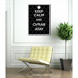Keep Calm Chrab Atay Noir
