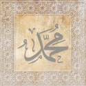 Calligraphie Mohamed sws