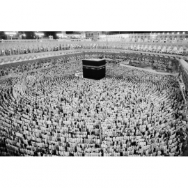 Photo Kaaba et Lieux Saints