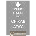 Keep Calm Chrab Atay B'nahnah 2