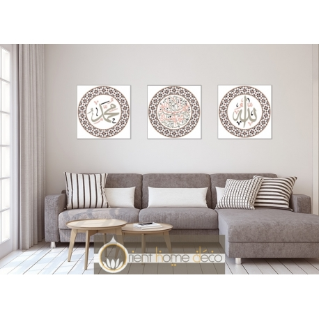 Tableaux Triptyque Islam Allah swt, Mohamed sws et Chahada 17