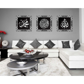 Tableaux Triptyque Islam Allah, Mohamed et chahada