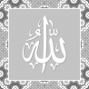 Calligraphie Allah swt 15 taupe
