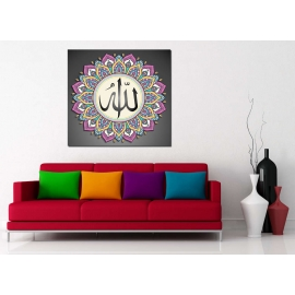 Calligraphie Allah swt 16