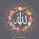 Calligraphie Allah swt 18