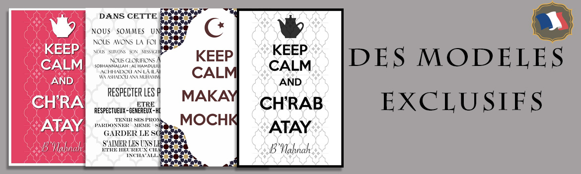 Tableaux et posters : Collection Keep Calm
